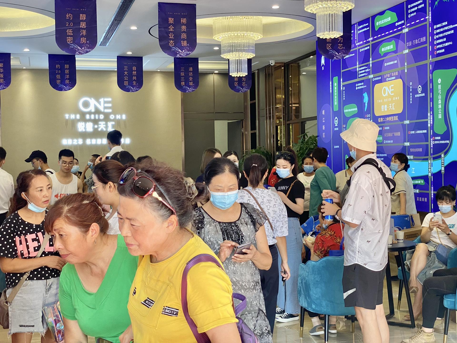 今天三江新区成熟区域新楼盘亮相!锐德天汇打造600户洋房!